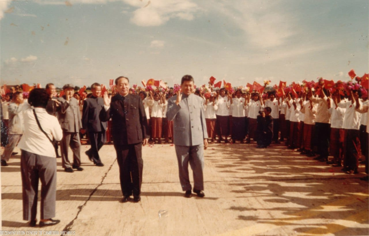Pol Pot & China: Phnom Penh, November 4, 1978