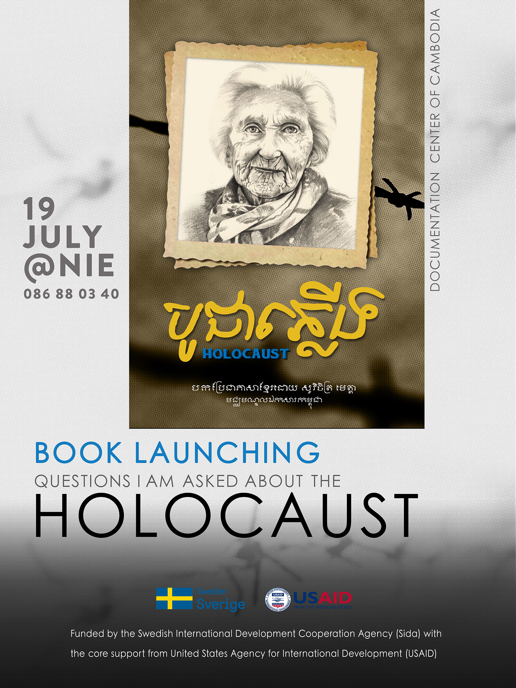 HOLOCAUST SURVIVOR'S EXPERIENCES FIRST TRANSLATED INTO CAMBODIAN (19 July 2019)