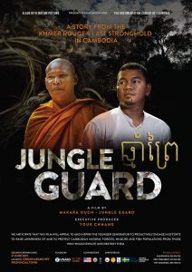 FILM SCREENING: JUNGLE GUARD IN ODDAR  MEANCHEY, (21 June 2019)