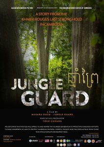 FILM SCREENING: JUNGLE GUARD IN SIEM REAP | BBU & USEA (AMERICAN CORNER), (29-30 JULY 2019)