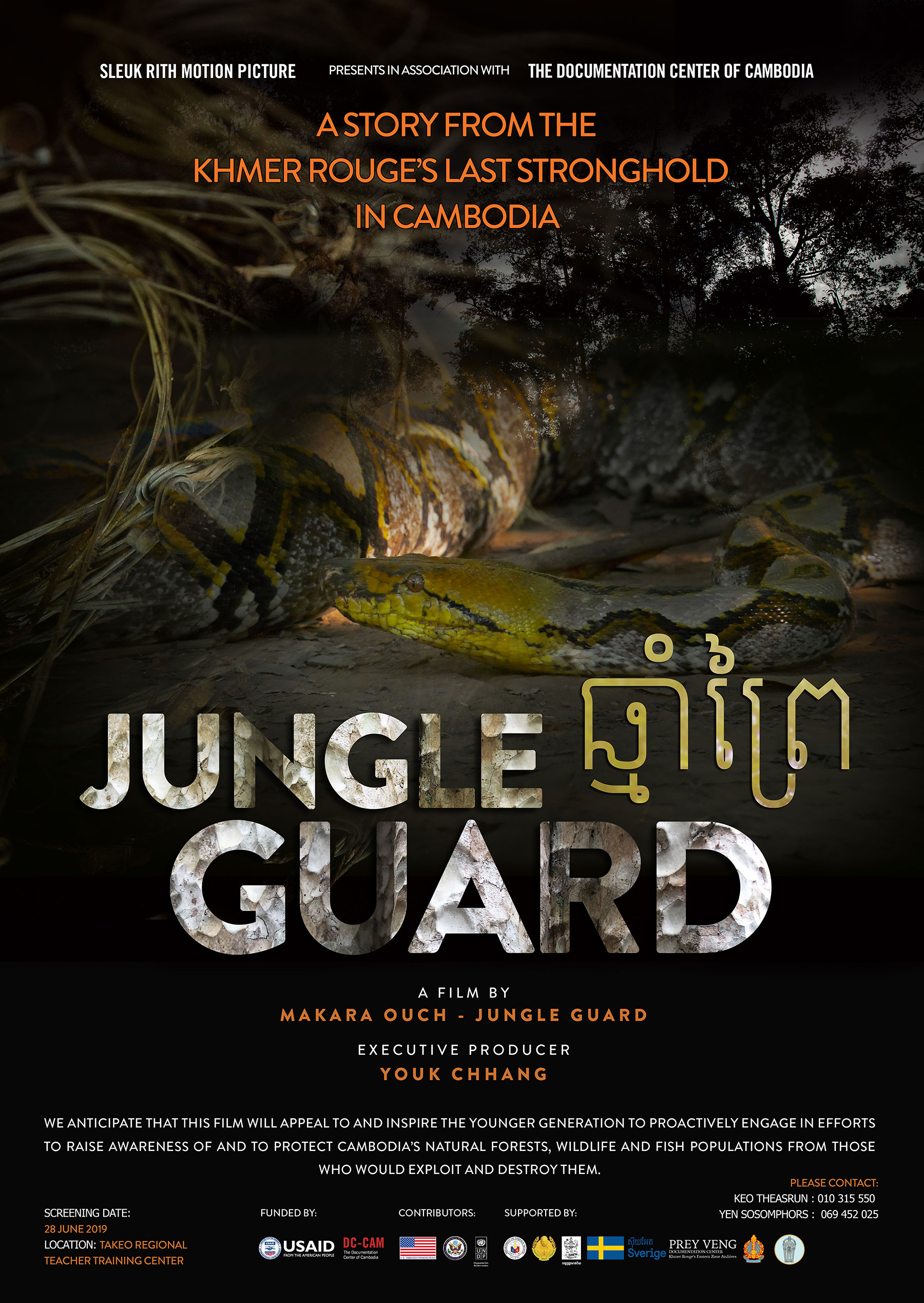 FILM SCREENING: JUNGLE GUARD IN TAKEO  REGIONAL TEACHER TRAINING CENTER, (28 June 2019)