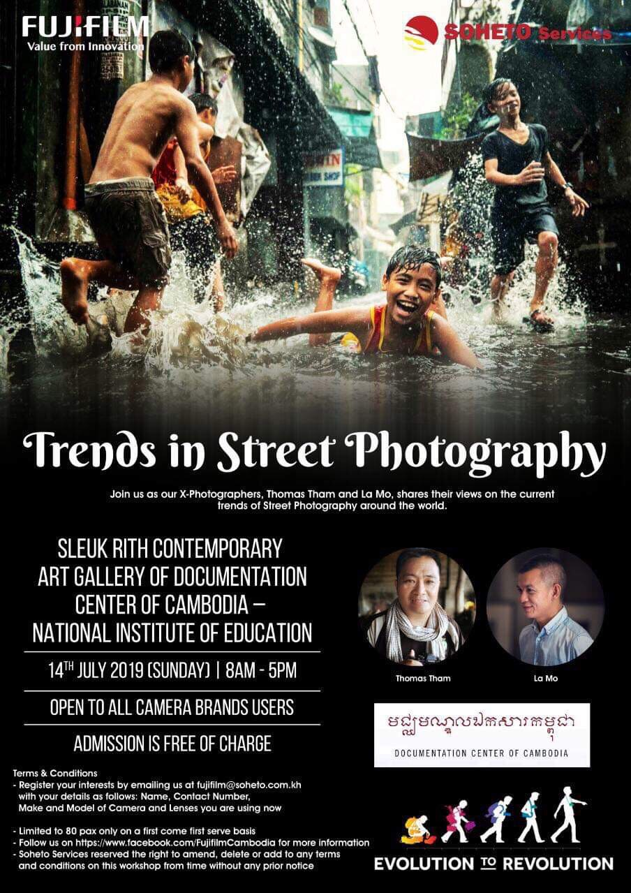 TRENDS IN STREET PHOTOGRAPHY (2019)
