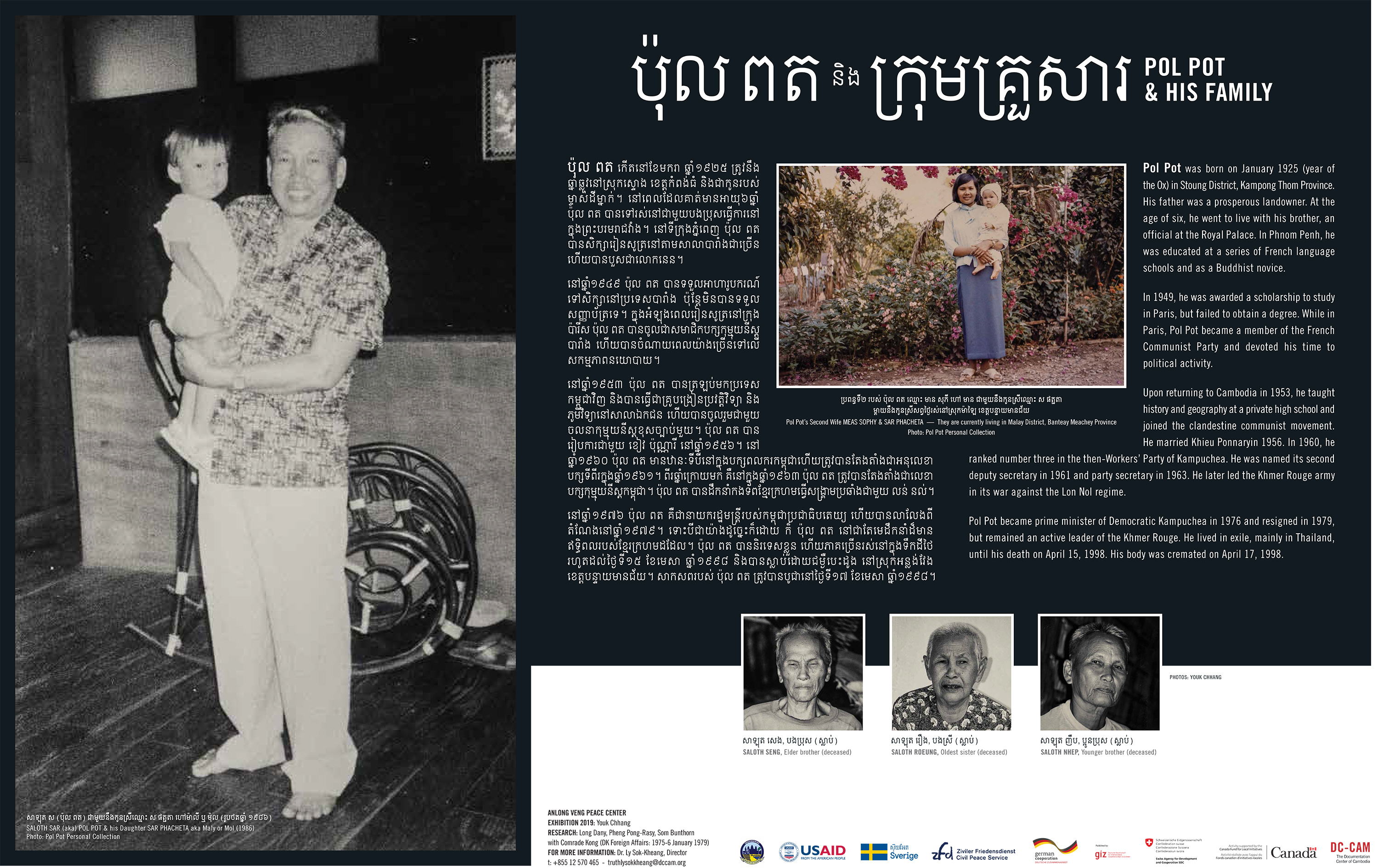 A_Pol Pot _Biography_LV10
