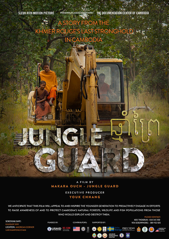 FILM SCREENING: JUNGLE GUARD IN KAMPONG CHAM | AMERICAN CORNER UME (8 AUGUST  2019)