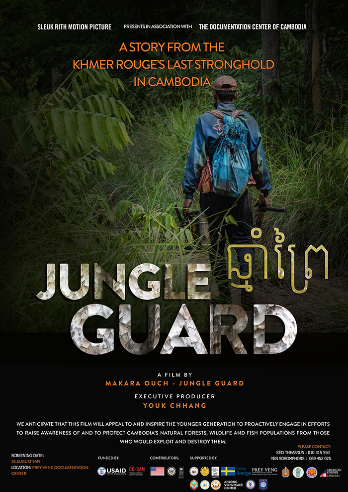 FILM SCREENING: JUNGLE GUARD IN PREY VENG DOCUMENTATION CENTER (28 AUGUST 2019)