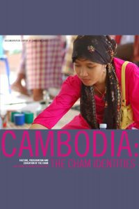 CAMBODIA THE CHAM IDENTITIES